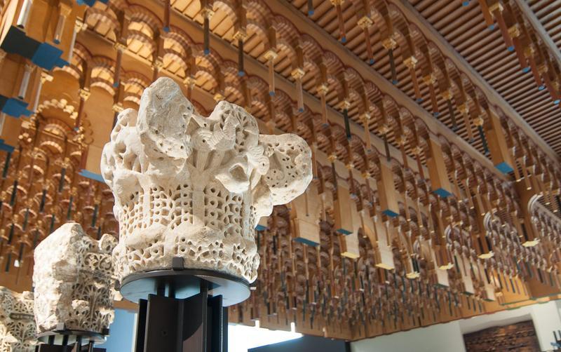 Museo Arqueológico Nacional de Madrid - museos de Madrid